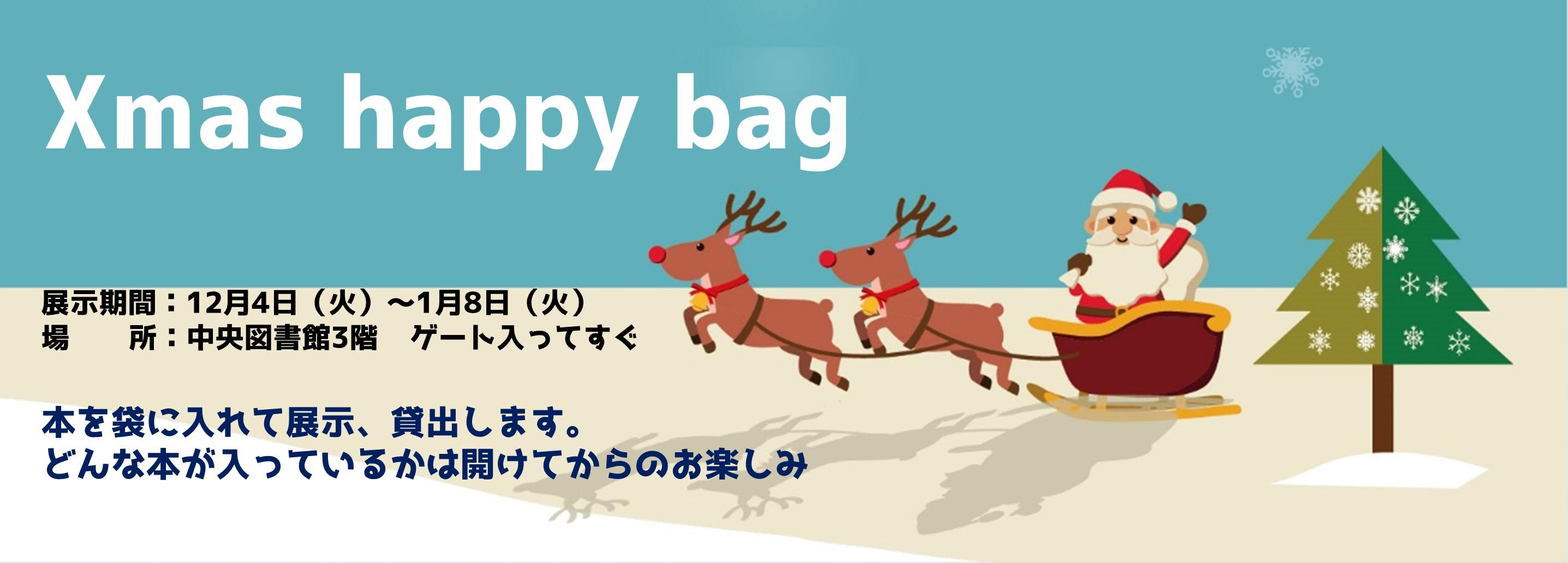 Xmas happy bag 2018