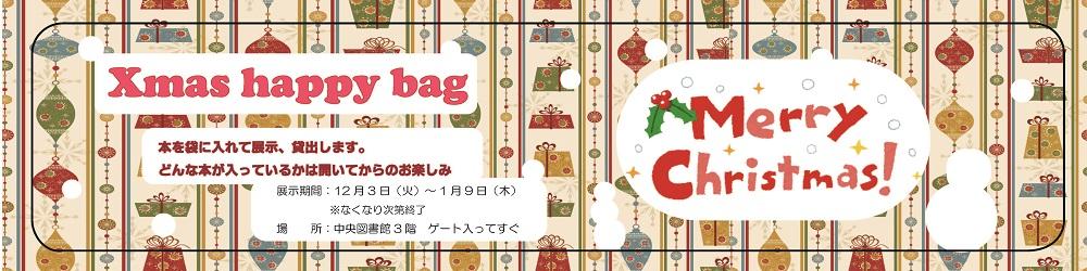 Xmas happy bag 2019
